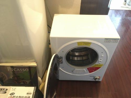 小型衣類乾燥機SunRuck写真