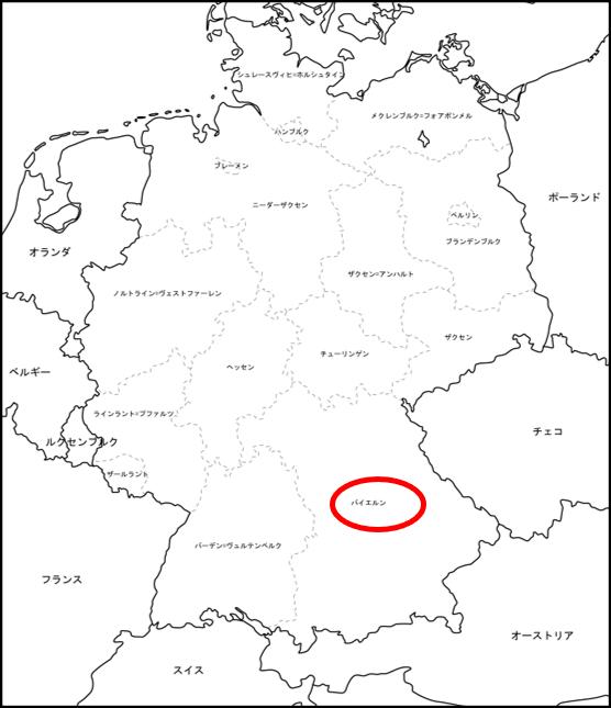 ドイツバイエルン州