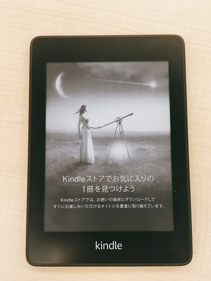 同僚のKindle Paperwhite