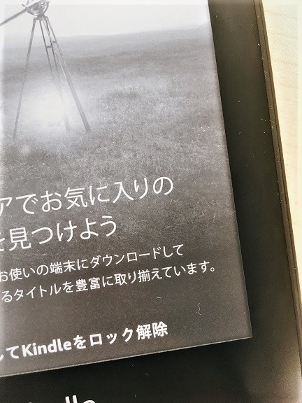 Kindle Paperwhiter