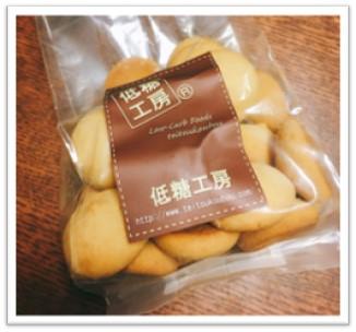 低糖質 豆乳クッキー