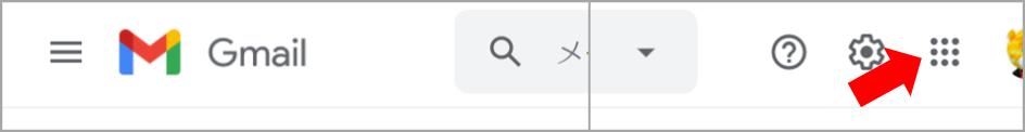 Googleフォームにアクセス