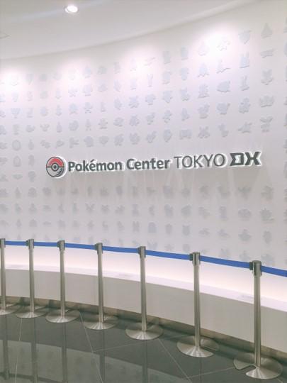 ポケモンセンター5階到着
